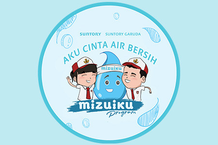 Mizuiku in Indonesia