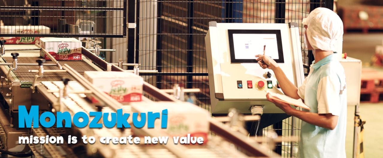 Suntory Garuda menerapkan Konsep Monozukuri untuk inovasi dan produk yang aman